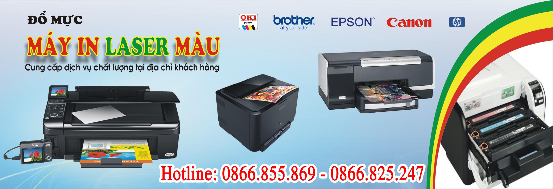 Công ty sửa máy in quận Phú Nhuận
