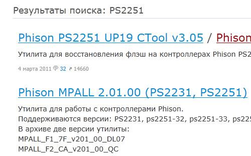 Sửa lỗi USB không cho format