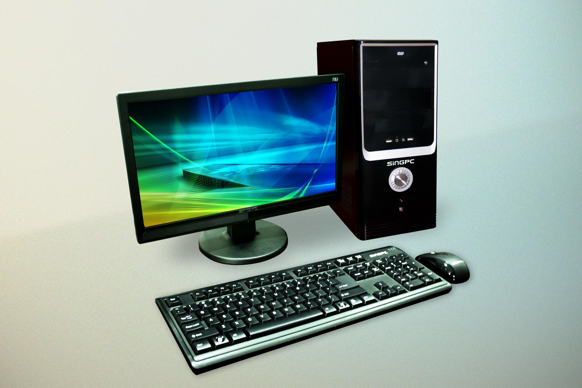 Cung cấp máy tính quận 4